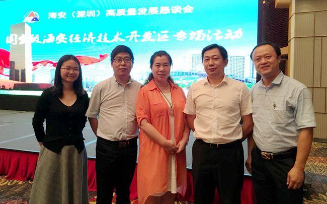 我会成员与海安经发区招商局于雪晴局长(右二),台港日韩分局朱树春